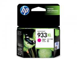 威廉希尔体育(HP)hp932 墨盒 适用于 HP7110 7610 7612 7510 6700